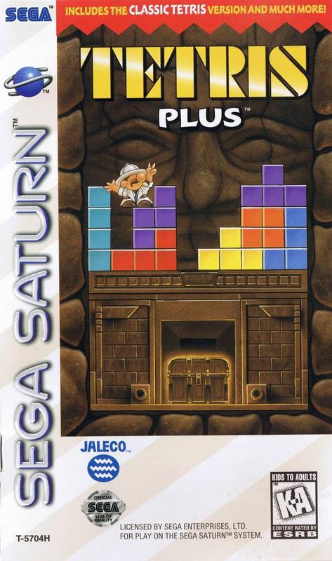 Tetris Plus - Sega Saturn