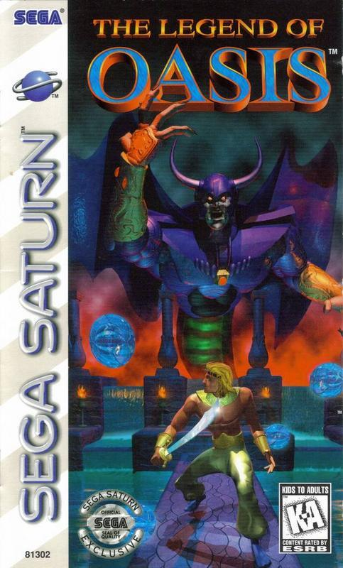 The Legend of Oasis - Sega Saturn