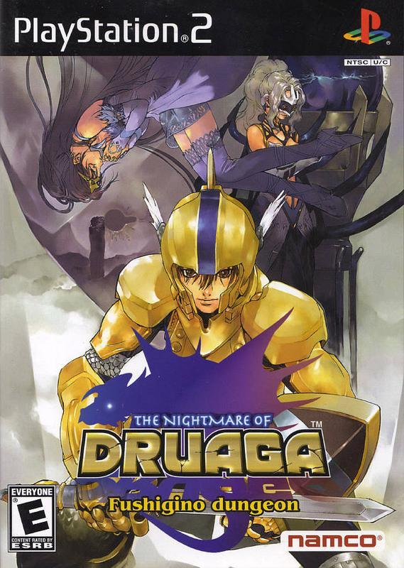 The Nightmare of Druaga Fushigino Dungeon - PlayStation 2