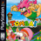 Tomba! - PlayStation 1