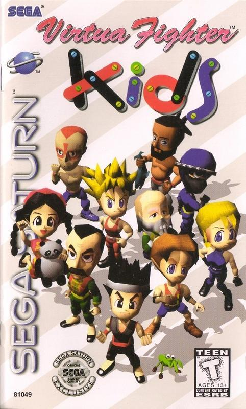 Virtua Fighter Kids - Sega Saturn