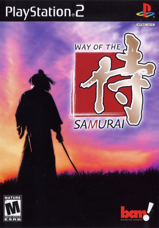 Way of the Samurai - PlayStation 2