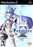 Xenosaga III Also Sprach Zarathustra - PlayStation 2