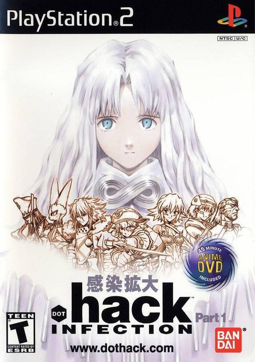 .hack//Infection Part 1 - PlayStation 2