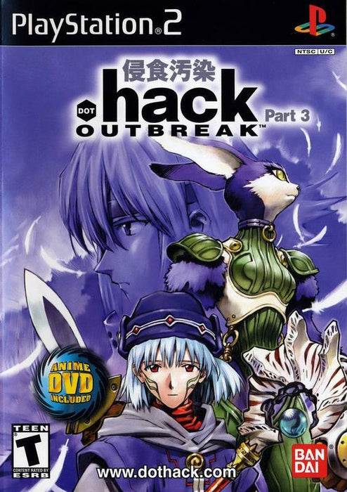 .hack//Outbreak Part 3 - PlayStation 2