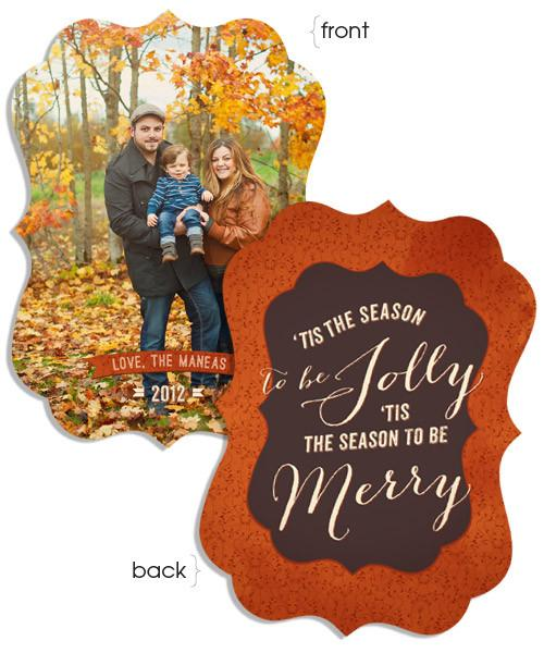 'Tis the Season 5x7 Ornate Luxe Card