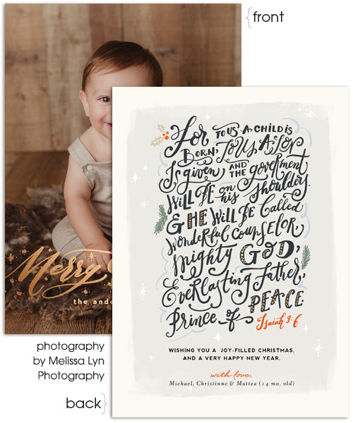 To Us a Child is Born 5x7 Flat Card, Address Label and Circle Sticker