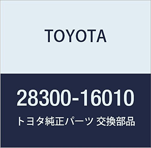 Genuine Toyota Parts - Relay Assy, Starter (28300-16010)