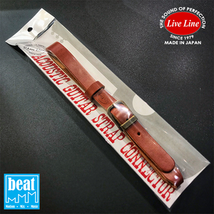Live Line - Acoustic Guitar Strap Leather Connector - Camel [LGSC14CAM]
