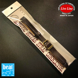Live Line - Acoustic Guitar Strap Leather Connector - Chocolate [LGSC14CHO]