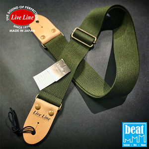 Live Line - 50mm width Acrylic and cotton blend Straps - Moss Green [LS2000CMG]