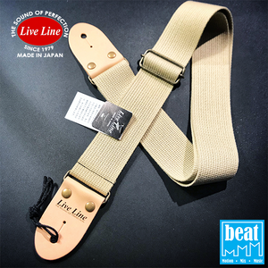 Live Line - 50mm width Acrylic and cotton blend Straps - Tan [LS2000CTN]