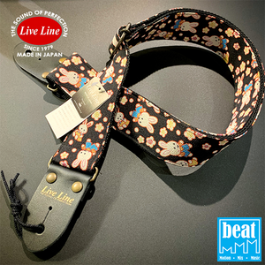 Live Line - LS2400 Series Guitar Straps - Crepe Style woven/rabits [LS2400USG]