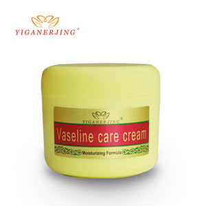 300g/pc yiganerjing Vaseline moisturizer It moisturizes to repair care prevent skin dry ,prevent eczema and prevent psoriasis