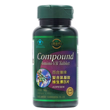 3 bottles 100pcs/bottle  Compound amino acid vitamin B - Essential Amino Acid - Nutritional