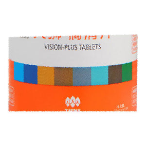 Free Shipping 1 Bottle of Vision Food Supplement with Bilberry and Goji Berries for Eye Health Shelf life to 2019