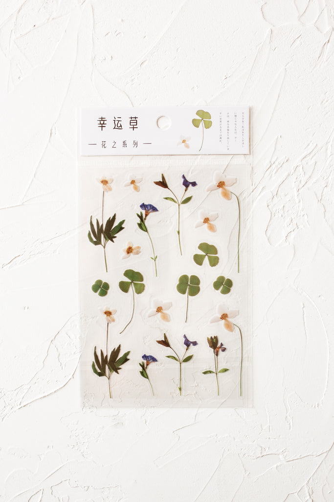 Botanical Journal Stickers