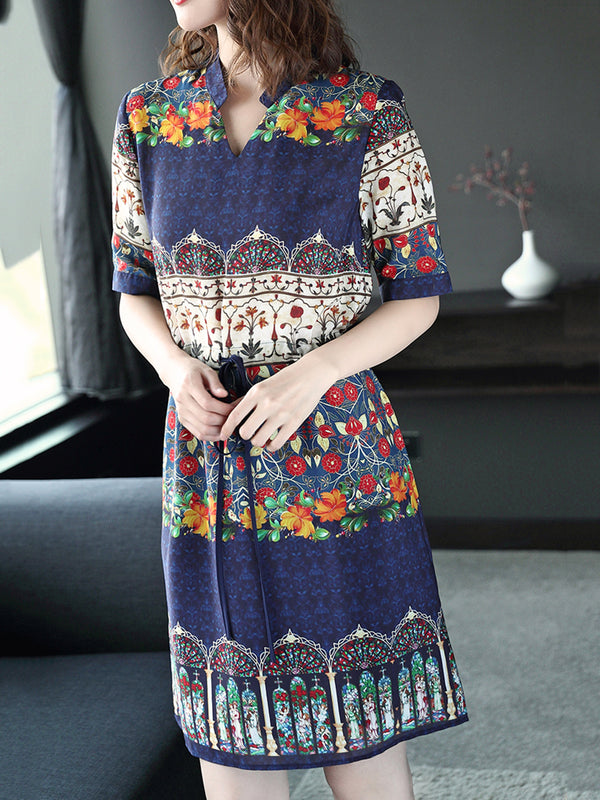 Casual Printed Drawcord Stand Collar A-line Dress