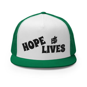 The LTS Hope Lives Trucker Hat