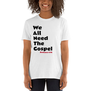 The Gospel Unisex Tee *White and Grey Color Options*