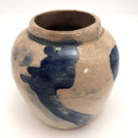 Antique Asian Blue and White Ginger Jar