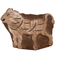 Carved Lion Printing Stamp