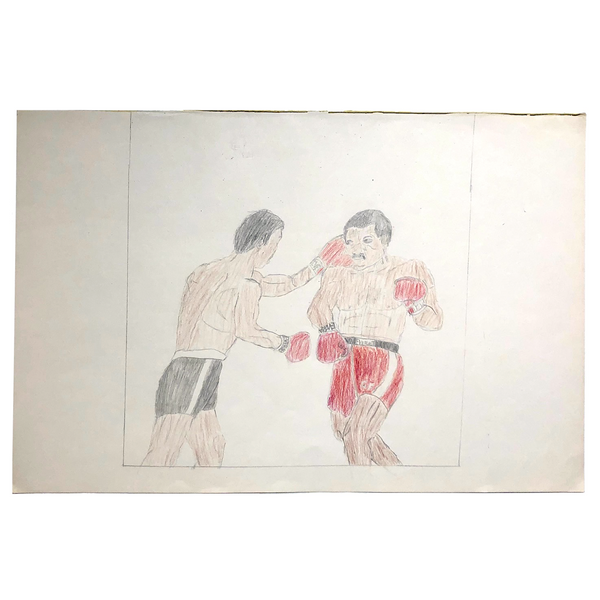 Boxing Match Drawing, Second Batch, Drawing 3
