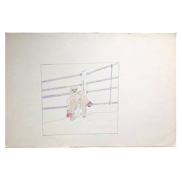 Boxing Match Drawing, Second Batch, Drawing 4