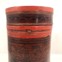 "Antique Shan Burmese Lacquer Kun-It Betel Box, c. 1880s, 11"" Tall"