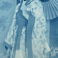 Woman in Kimono with Parasol, Antique Cyanotype, late 19th/early 20th c.