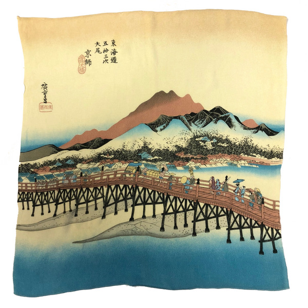 "Japanese Wrapping Cloth: Utagawa Hiroshige ""Sanjo Ohashi at Keishi"" (Arriving at Kyoto)"
