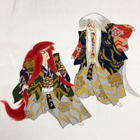 Japanese Wrapping Cloth: White with Kabuki Figures