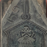 Antique Odd Fellows Copper Printing Block with Scull & Crossbones, Eye, Links