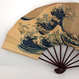 "Japanese Sensu Hand Fan with Hokusai's ""The Great Wave Off Kanagawa"""