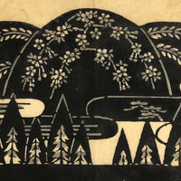 Mid-Century Japanese Woodblock Print with Trees, Bulbs, and Giant Tuber