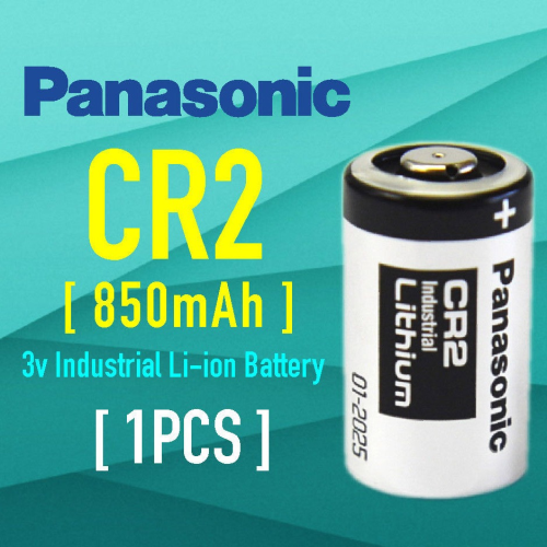 CR2 Panasonic Lithium Batteries