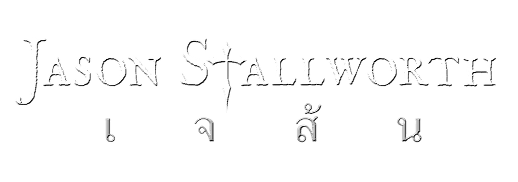 Jason Stallworth Metal Music and Merch Shop