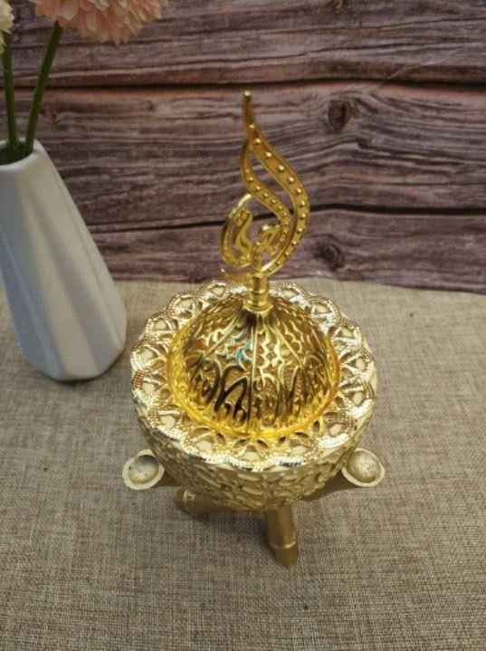 Bakhoor Burner with Arabic Calligraphy and Gold Stands - Antique Gold