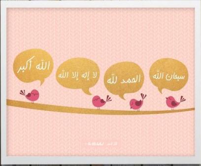 dhikr poster - pink birds
