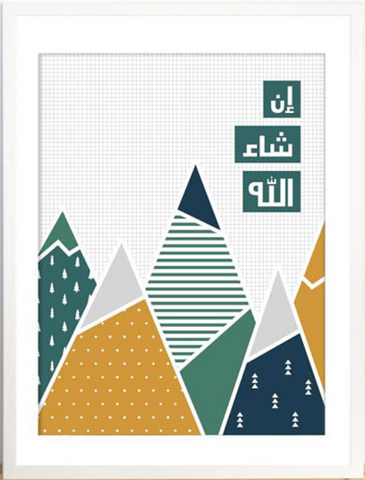 insha allah mountain print - navy, yellow, green