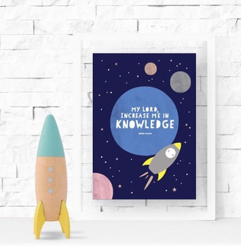 rocketship - increase my knowledge poster