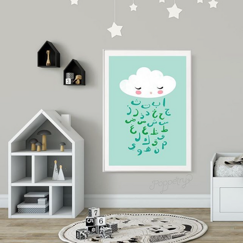 arabic cloud poster