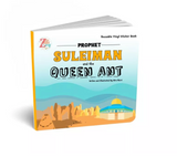 Prophet Suleiman (AS) and the Queen Ant: Reusable Vinyl Stickers