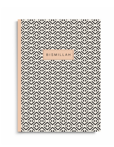 Geometric Bismillah Notebook - Beige