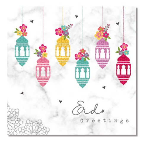 Eid Greeting Cards - Lanterns