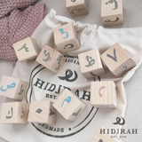 Arabic Wooden Blocks