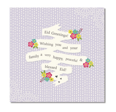 Eid Greeting Card - Lilac Floral