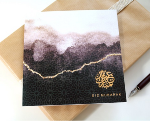 Luxury Eid Card - Ombre (Brown) and Gold Foil