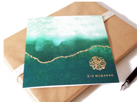 Luxury Eid Card - Ombre (Green) and Gold Foil
