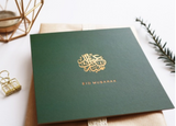 Eid Greeting Card (Green, Arabic) - Luxe Edition
